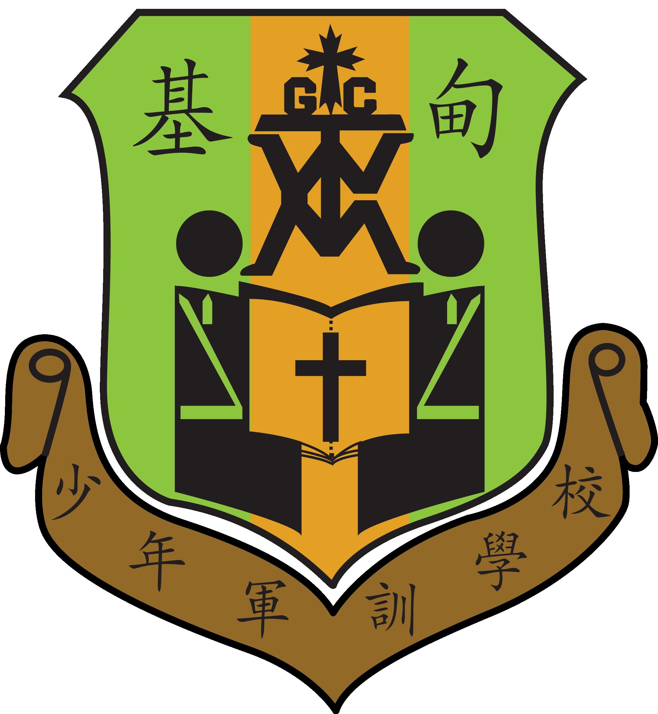 香港基督少年軍